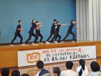 八王子東高校ダンス部パフォーマンス7.jpg