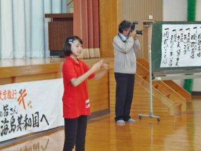 八王子東高校校歌斉唱3.jpg