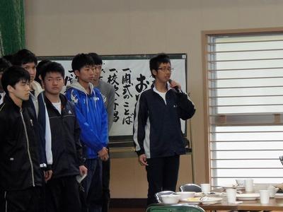 八王子東高校生徒パフォーマンス披露1.jpg