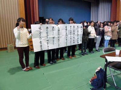 八王子東高校生徒パフォーマンス披露5.jpg