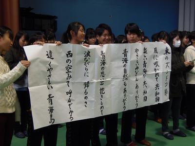 八王子東高校生徒パフォーマンス披露6.jpg