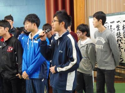 八王子東高校生徒校歌斉唱1.jpg