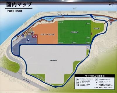 公園マップ.jpg