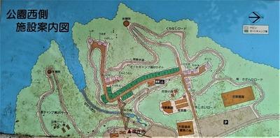 公園西側施設案内図.jpg