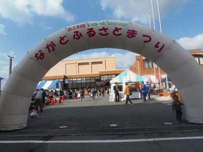 公民館広場のおまつりアーチ.jpg