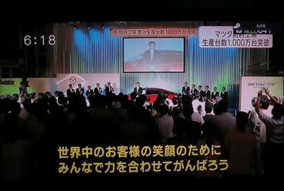 内田工場長2.jpg