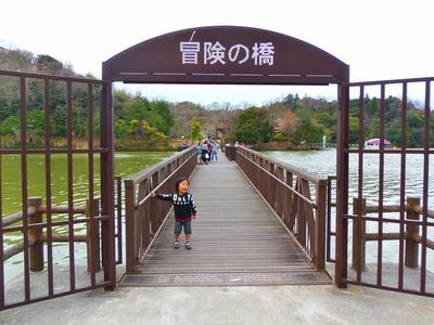 冒険の橋.jpg