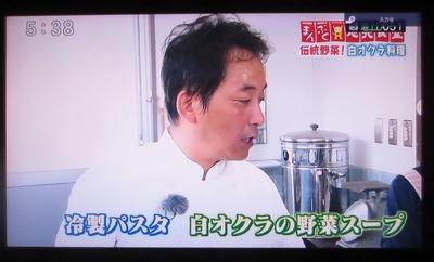 冷製パスタと白オクラの野菜スープを作りましょう!.jpg