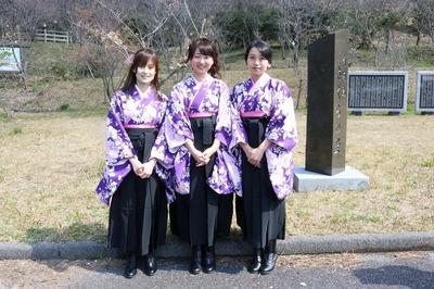 初代青海島桜姫.jpg