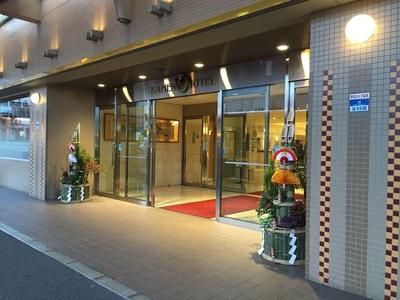 別府亀の井ホテル玄関.JPG