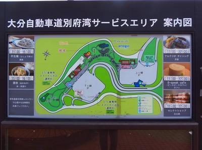 別府湾SA案内図.jpg