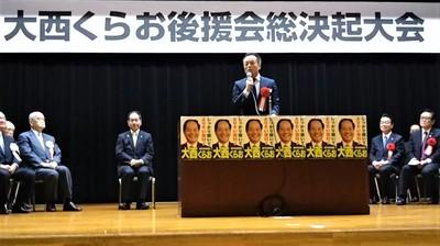 前田晋太郎 下関市長.jpg