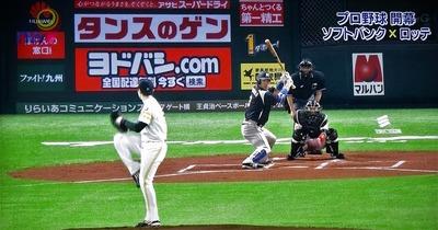力投の和田投手.jpg
