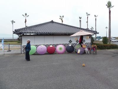 化粧傘.jpg