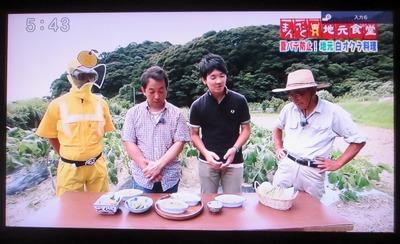 北下さんの奥様が作られた料理5.jpg