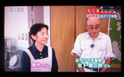 北下さん夫妻.jpg
