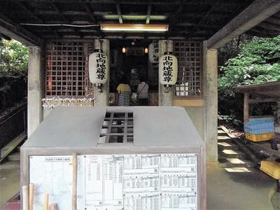 北向き地蔵尊のお堂.jpg