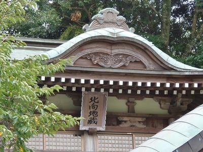 北向地蔵本堂1.jpg