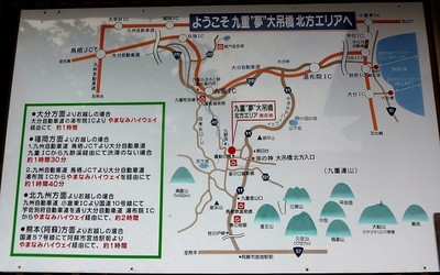 北方エリア案内.jpg