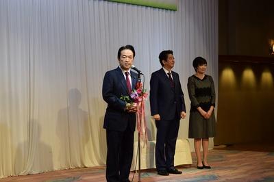 北村経夫参議院議員挨拶.jpg