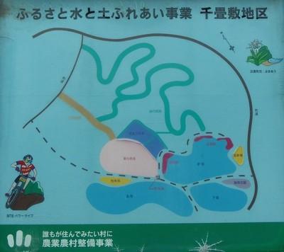 千畳敷地区案内図.jpg