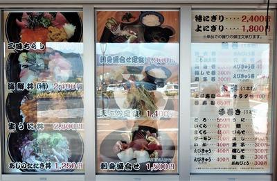 千石寿司2.jpg