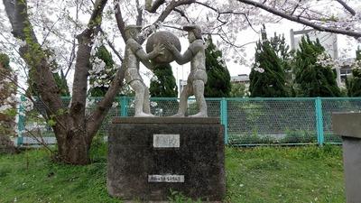 協力の像と桜2.jpg