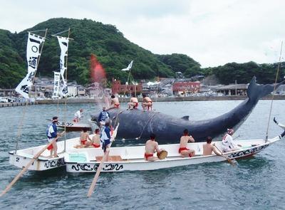 古式捕鯨2.jpg
