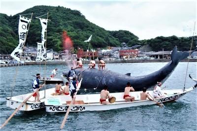 古式捕鯨実演・くじら祭り.jpg