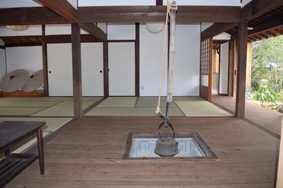 古民家「憩いの家」2.jpg