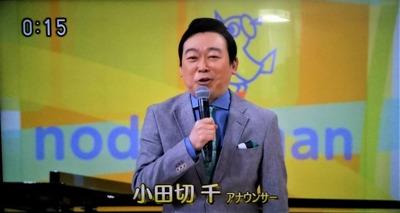 司会の小田切千アナウンサー.jpg