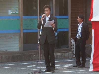 司会の島谷さん.jpg
