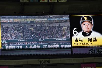 吉村選手ホームラン3.jpg