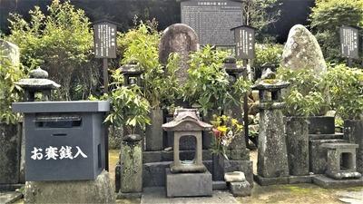 吉田松陰の墓ならびに墓所5.jpg