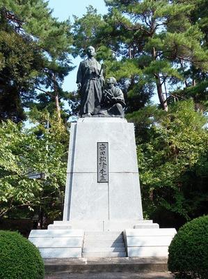 吉田松陰先生銅像1.jpg