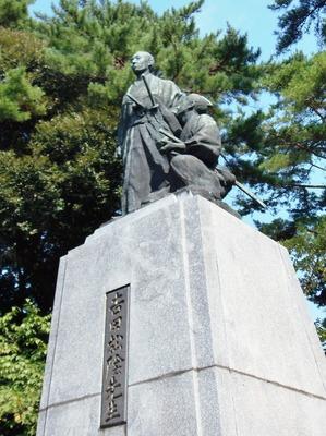 吉田松陰先生銅像2.jpg