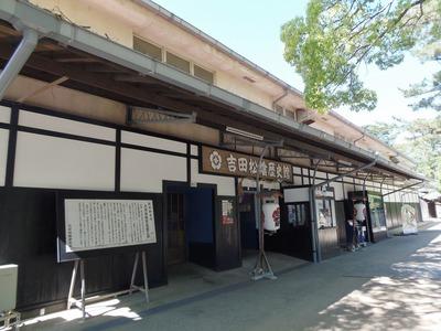 吉田松陰歴史館2.jpg