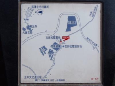 吉田松陰誕生地位置.jpg