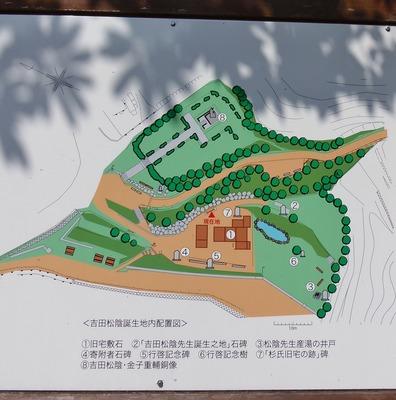 吉田松陰誕生地説明図.jpg