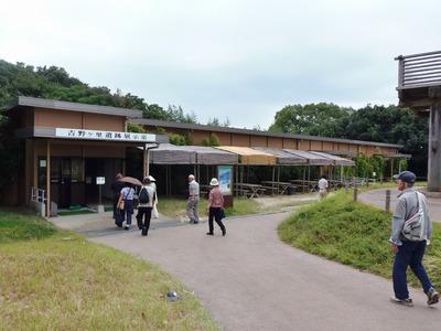 吉野ヶ里遺跡展示室1.jpg