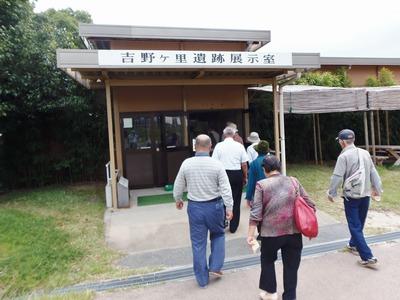 吉野ヶ里遺跡展示室2.jpg