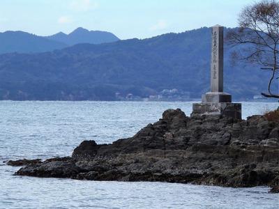 名勝及び天然記念物青海島石柱.jpg