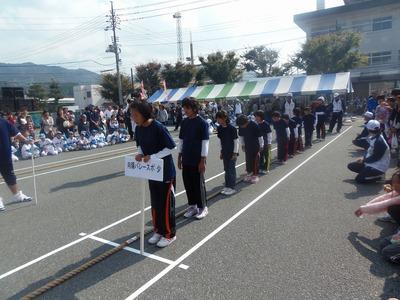 向陽バレースポーツ少年団1.jpg
