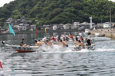 和船競漕大会1.jpg