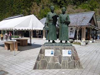 品川弥二郎  ・  山田顕義.jpg