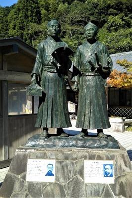品川弥二郎、山田顕義.jpg