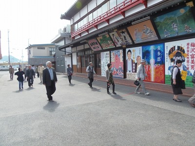 嘉穂劇場へ.jpg