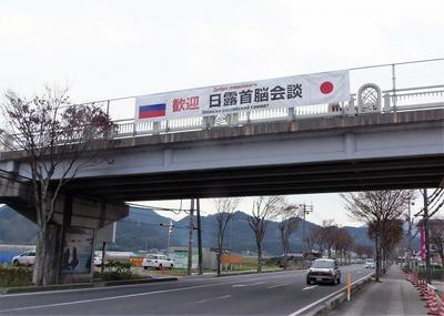 国道316号の広域農道「近松橋」深川側.jpg