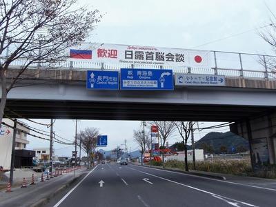 国道316号の広域農道「近松橋」湯本側.jpg