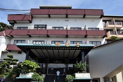 国際観光ホテル旗松亭2.jpg